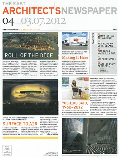 "Architect's Newspaper - ""Bank Rolled: Rehabilitated riverport on the Hudson creates an upper Manhattan destination"""