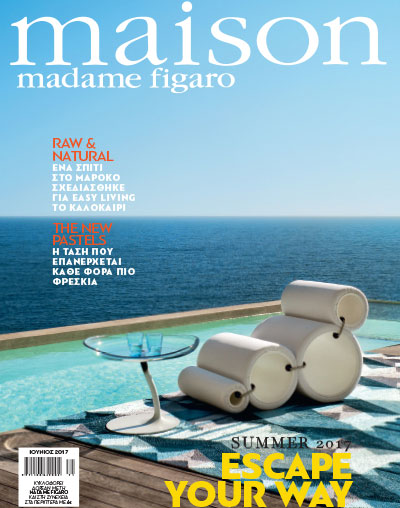 "Maison Madame Figaro - ""Get Green Outdoors or Indoors"""