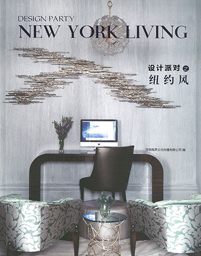 "Design Vision - ""New York Living"""